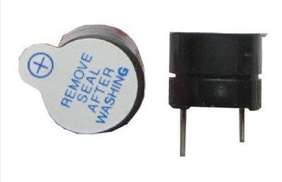 5v active buzzer constant beep