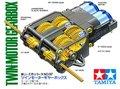 Tamiya 70097 Twin-Motor Gearbox Kit Pololu 61