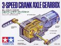 Tamiya 70093 3-Speed Crank-Axle Gearbox Kit Pololu 67