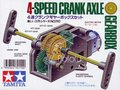 Tamiya 70110 4-Speed Crank-Axle Gearbox Kit Pololu 68