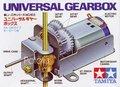 Tamiya 70103 Universal Gearbox Kit Pololu 69